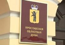 Коммунисты в очередной раз пытаются инициировать снятие мэра Ярославля