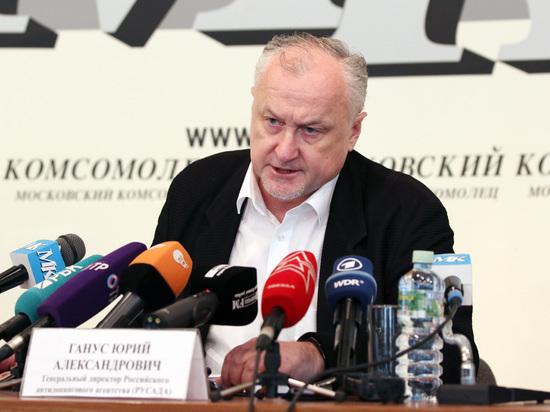 Ганус назвал возможные последствия допингового скандала в РФС