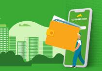 «Грузовичкоф» запустил новую программу лояльности для клиентов — кэшбэк с заказов