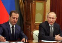 Путин нашел Медведеву новую должность