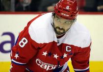 Овечкин поравнялся с Эспозито по числу голов в НХЛ