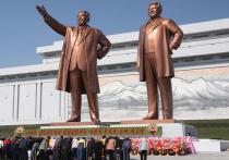 В КНДР допустили ликвидацию соглашений с Южной Кореей