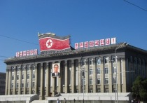 Российским дипломатам запретили гулять по столице КНДР из-за пыльной бури