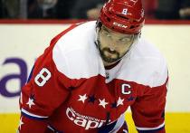 Овечкин стал шестым в списке лучших снайперов в истории НХЛ