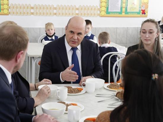 Мишустин привел в пример организацию питания в барнаульской школе №53