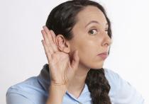 Тайные аудиодорожки вызывают недоумение у представителей старшего поколения
