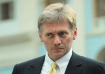 Дмитрий Песков заявил журналистам, что референдум об отделении какого-либо российского региона от России будет являться нарушением Основного закона страны