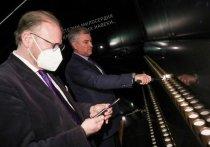 Глава Думы и Председатель ПАСЕ посетили Еврейский музей