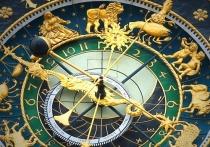 Астрологи назвали знаки Зодиака, для которых наступившая неделя с 15 до 21 марта будет полна противоречий