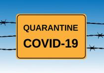 16 марта: в Германии 5.480 новых случаев заражения Covid-19, 238 новых смертей за сутки.