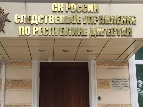 В Дагестане задержаны 9 человек по подозрению в экстремизме