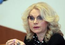 Вице-премьер Татьяна Голикова на слушаниях в СФ по теме «О стратегических направлениях развития системы образования Российской Федерации» заявила, что регионы «никто не затягивал» в эксперимент по внедрению в школах цифровой образовательной среды