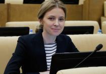 Поклонская решила вернуться в Крым жить и работать