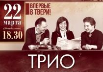 В Тверской области пройдёт Международный фестиваль «ПОД ЗНАКОМ ВЕЛИКОГО БАХА»