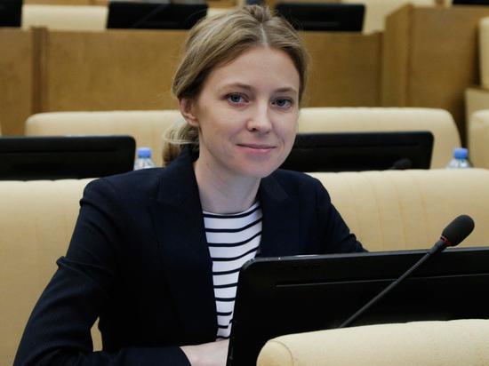 Эксперт оценил политические перспективы экс-прокурора после ее депутатства в Госдуме