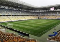 Стадион во Львове предложили переименовать в честь Бандеры