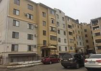 В Калмыкии вторичное жилье одно из самых дешевых в стране