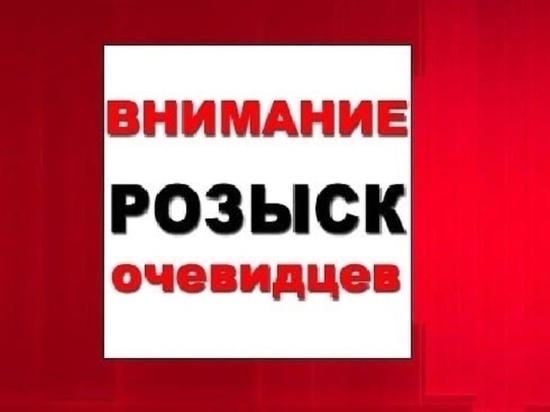 Пьяный мужчина с татуировкой напал на девочку в Губкинском