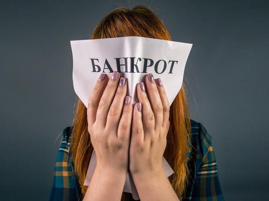 Сколько стоит стать банкротом?