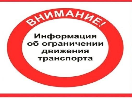 Трассы в Алтайском крае перекроют 17 и 18 марта из-за военных колонн