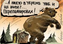 Если памятник сгорел: как в Иркутске защищают культурное достояние