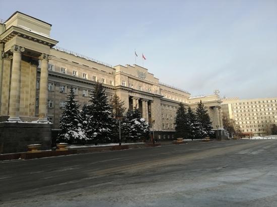 Имена чиновников Оренбуржья снова попали в криминальную хронику