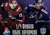 Ярославская «молодежка» вышла в следующий круг плей-офф