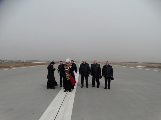 В Хабаровске освятили новую взлетную полосу в аэропорту