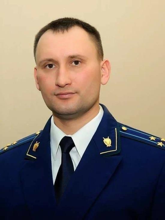 Прокурором Нижегородской области может стать Андрей Травкин