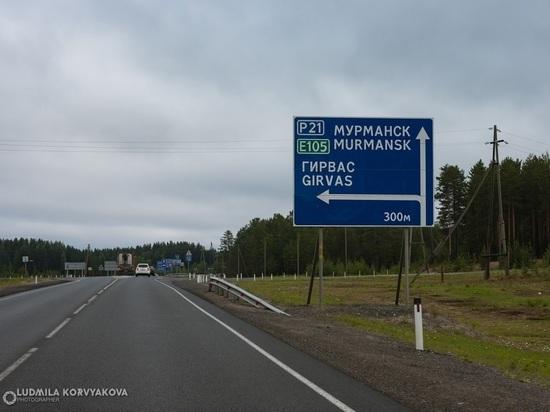 Границу между Карелией и Мурманской областью узаконили