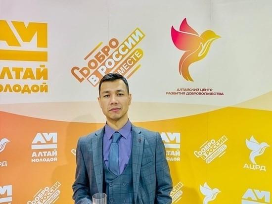 В Барнауле лучший доброволец России не может получить паспорт