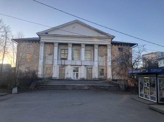 Непродаваемый ДК строителей в Петрозаводске подорожал на 20 млн рублей