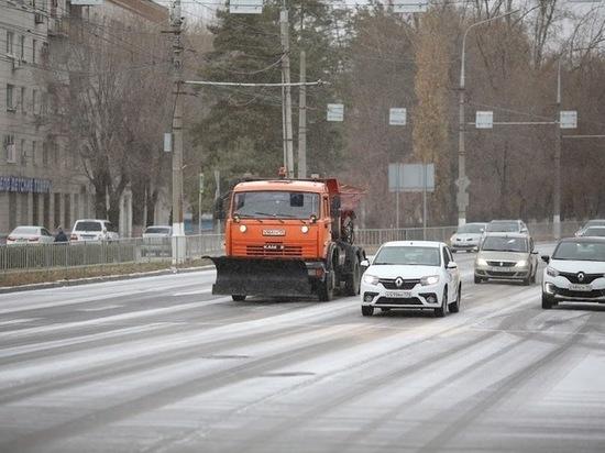 Волгоградские дорожники готовы к резким перепадам температуры