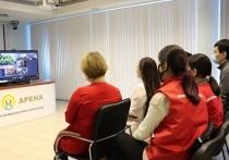 Молодежь Калмыкии и Крыма связал телемост