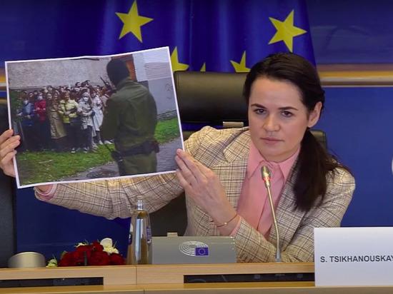 Тихановская призвала США изолировать Лукашенко