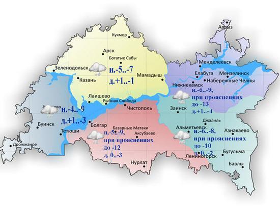 Небольшой снег и метель ожидаются в Татарстане 18 марта