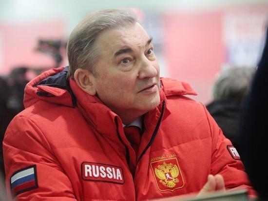 Третьяк покинул Международную федерацию хоккея