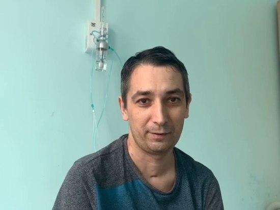 Хоккеист, заболевший коронавирусом, получил жуткое осложнение