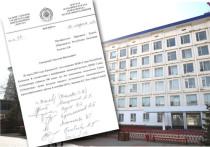 Депутаты в Калмыкии пытаются добиться отчета от главы республики