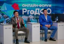 17 марта на онлайн-форуме «ProДФО – Республика Саха (Якутия)» состоялась дискуссия о развитии креативной и IT-экономики в Дальневосточном федеральном округе