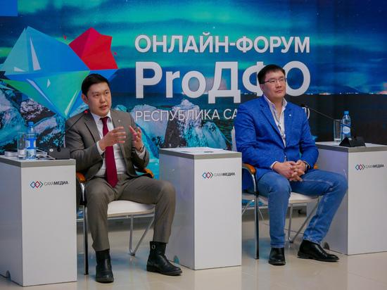 Якутия развивает экономику нового типа