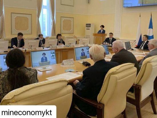В Якутии подводят итоги реализации «Схемы-2020»