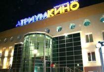 В Омске прокуратура нашла нарушения в «Атриуме» после обрушения гипсокартона на зрителей