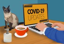 18 марта: в Германии 17.504 новых случаев заражения Covid-19, за сутки 227 новых смертей.