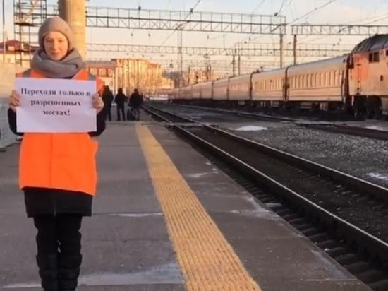 Объявлен Instagram-конкурс «Агент безопасности СвЖД»