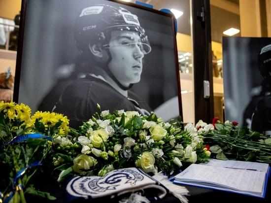 В Челябинске простились с петербургским хоккеистом Тимуром Файзутдиновым