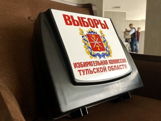 Выборы – 2021: для россиян приготовили новые правила игры