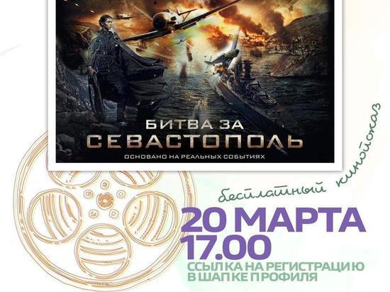 Кинопарковка возвращается в Ставрополь