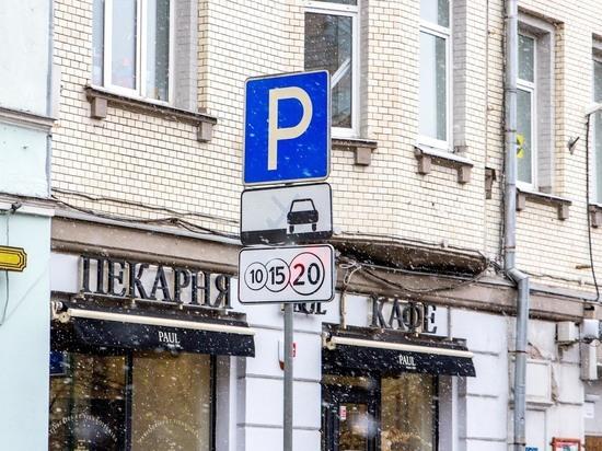 Отмена воскресной бесплатной парковки в Москве вызвала недоумение православных