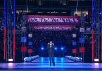 Путин приехал в